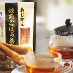【乳腺炎に効く!】あじかん焙煎ごぼう茶の成分、値段、評判