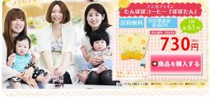 乳腺炎予防にも効果あり!母乳育児におすすめのハーブティー5選をご紹介!